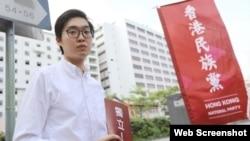 民族党召集人陈浩天等人设街站宣传港独(苹果日报图片)