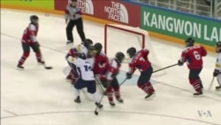 United Korea Hockey Team Divides South