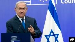 Premye Minis Izrayèl la, Benjamin Netanyahu