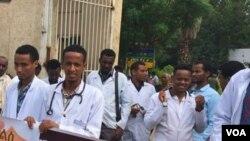 Ethiopian Doctors Protest