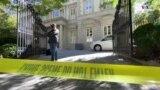 Ամերիկացի իրավապահները խուզարկել են Վաշիգտոնում և Նյու Յորքում Օլեգ Դերիպասկայի առանձնատները