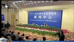 中国批美国征收中国补贴产品高关税法案