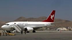 ကာဘူးလ္ကို ခရီးသည္တင္ေလယာဥ္ေတြ လာေရာက္ဖို႔ တာလီဘန္ ဖိတ္ေခၚ