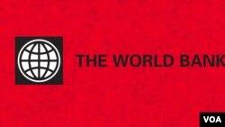 Logo Svetske banka