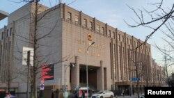中国辽宁省大连中级法院(2019年1月14日)。