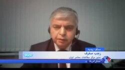 رجب صفروف، مدیر مرکز مطالعات معاصر ایران