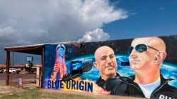 Quiz - Space Tourism Companies Bring Excitement to Small American Towns