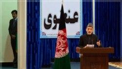 کرزی در آغاز نشست چهار روزه لویا جرگه در کابل. ۱۶ نوامبر ۲۰۱۱