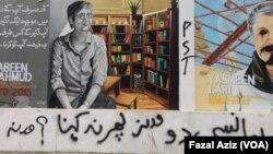 دا نعرې د پي اېس ټي ( پاکستان سني تحریک) او ټی اېل وايي (تحریک لبېک يارسول الله) نومې تنظیمونو لخوا لیکل شوي دي.