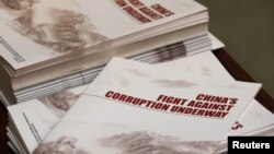 FILE - Copies of a booklet from the Central Commission for Discipline Inspection, the ruling Communist Party's anti-graft watchdog, at a news conference in Beijing, January 15, 2016.