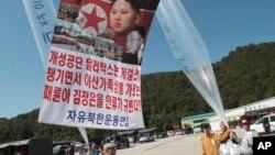지난 4일 한국 경기도 파주시 통일동산에서 자유북한운동연합 회원들이 대북전단 살포를 준비하고 있다. (자료사진)