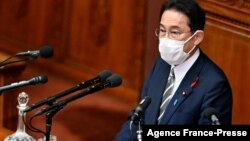 Tân Thủ tướng Nhật Fumio Kishida tại Hạ viện, Tokyo, on 8/10/2021.