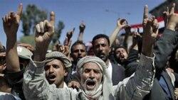 صحنه ای از تظاهرات روز دوشنبه در صنعا
