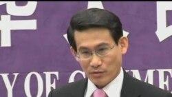 2012-11-20 美國之音視頻新聞: 中國十月份直接吸引外資金額下跌