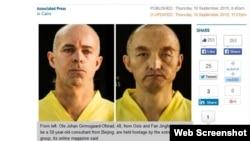 """Nhà nước Hồi giáo đưa hình ảnh của cả hai con tin mặc quần áo màu vàng và bên dưới các bức ảnh là hàng chữ """"Bán Tù nhân Na Uy"""" và """"Bán Tù nhân Trung Quốc"""""""