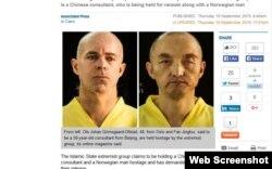 """Nhà nước Hồi giáo đưa hình ảnh hai con tin mặc quần áo màu vàng và bên dưới các bức ảnh là hàng chữ """"Bán Tù nhân Na Uy"""" và """"Bán Tù nhân Trung Quốc"""", tháng 9/2015."""