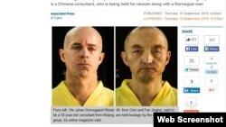"""Nhà nước Hồi giáo đưa hình ảnh của cả hai con tin mặc quần áo màu vàng và bên dưới các bức ảnh là hàng chữ """"Bán Tù nhân Na Uy"""" và """"Bán Tù nhân Trung Quốc"""", tháng 9/2015."""