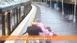 سڈنی ریلوے اسٹیشن: بچوں کے تحفظ سے آگہی