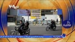 ۶ روز تا انتخابات ایران: خانواده کروبی خواستار شرکت در انتخابات شدند