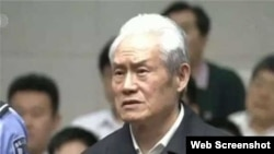 中国中央电视台6月11日的新闻联播节目中有周永康在法庭上的镜头