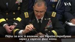 """Генерал Скапарротті: Ще рано говорити про зміни на сході внаслідок надання Україні """"Джавелінів"""". Відео"""