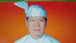 UDP Chairman Michael Kyaw Myint ( UDP Group facebook)