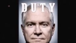 美前防长盖茨新书批评政府与国会