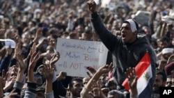 قاہرہ کا تحریر چوک، حکومت مخالف مظاہرین