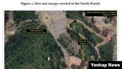 북한 풍계리 핵실험장 (자료 사진)