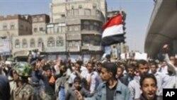 یمن میں حکومت مخالف مظاہرے پانچویں روز میں داخل