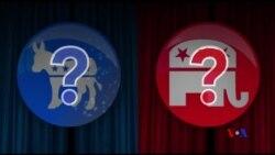 Bầu cử Mỹ: Đại hội đảng