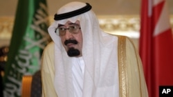 King Abdullah of Saudi Arabia welcomes the Gulf Arab leaders as they arrive in the Saudi capital Riyadh to take part in the opening of the Gulf Cooperation Council summit in Riyadh, Saudi Arabia, Tuesday, May 10, 2011.
