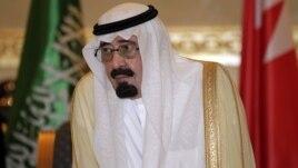 King Abdullah of Saudi Arabia at opening of the Gulf Cooperation Council summit, Riyadh, May 10, 2011.