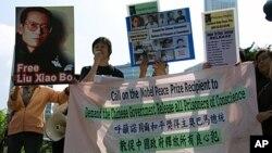 维权人士在香港举行集会,呼吁奥巴马总统营救中国政治犯