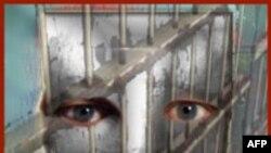 مطبوعات ايران: زندان های ايران به هتل شبيه هستند و خبرهای ديگر