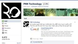 PNN Facebook page