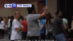 VOA國際60秒(粵語): 2013年7月30日