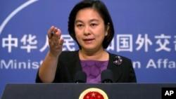 Người phát ngôn Bộ Ngoại giao Trung Quốc Hoa Xuân Oánh (ảnh tư liệu, 2017)