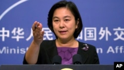 Juru bicara Kementerian Luar Negeri China, Hua Chunying