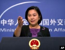 Tư liệu- Người phát ngôn của Bộ Ngoại Giao TQ Hoa Xuân Oánh tại một cuộc họp báo ở Bắc Kinh. Ảnh chụp ngày 15/92017