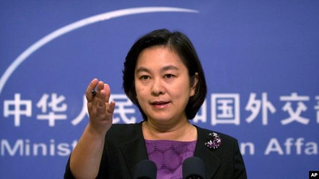 中國外交部發言人華春瑩2017年9月15日主持記者會(美聯社)