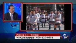 VOA卫视(2015年4月29日 第二小时节目)