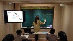 [뉴스 풍경 오디오 듣기] 미 한인 여대생, 한국 대안학교 교사 활동