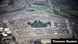 وزارت دفاع ایالات متحده، پنتاگون