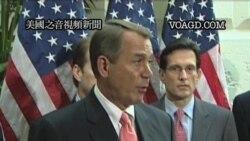 2011-12-17 美國之音視頻新聞: 美國國會兩黨達成預算協議避免政府關閉