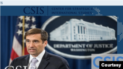 美國司法部國家安全事務助理部長德默斯(John C. Demers)2020年8月12日出席戰略與國際研究中心(CSIS)主辦的一場視訊會(CSIS網站)