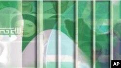 ایران: حکومت ٕمخالف ریلیاں، 40 افراد گرفتار