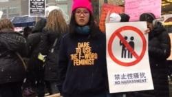 反击性骚扰:#MeToo在中国?