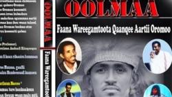 Kitaabni Seenaa Wallistoota Oromoo Wareegamaniitti Fuuleffatee Barreeffame Maxxansame
