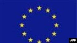 Azərbaycan hökuməti Avropa İttifaqına etiraz edir